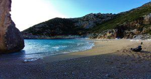 Shen Andreu Beach